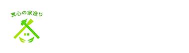 新築・リフォーム工事・大工・屋根工事 神奈川県横浜市戸塚区の有限会社會田工務店